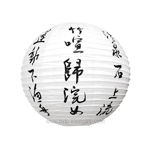 boule japonaise chinoise blanche lampion papier calligraphie. Black Bedroom Furniture Sets. Home Design Ideas