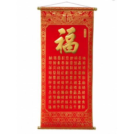 Rouleau chinois 100 x Bonheur