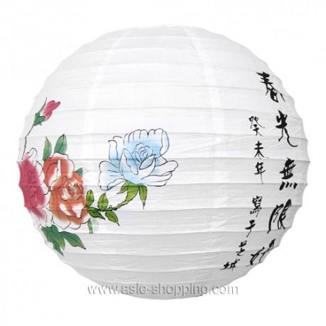 boule japonaise chinoise blanche lampion papier fleurs et calligraphie. Black Bedroom Furniture Sets. Home Design Ideas