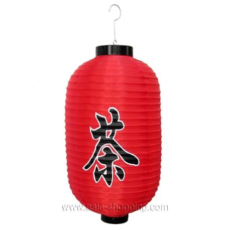 lampion japonais en tissu rouge d cor cha th. Black Bedroom Furniture Sets. Home Design Ideas