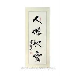 Calligraphie chinoise Gloire