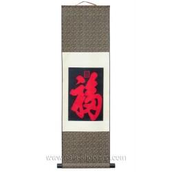 Calligraphie chinoise en soie bonheur