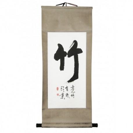 Calligraphie chinoise ZHU