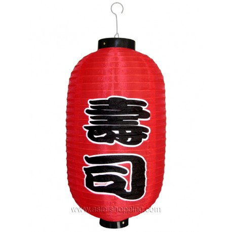 Lampion japonais SUSHI