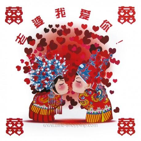 Sticker décoration chinoise couple
