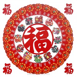 Sticker décoration chinoise poisson et lotus