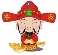 Dieu de la richesse chinois