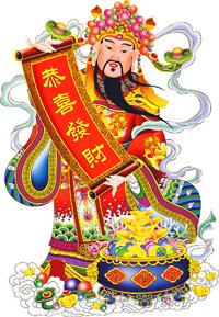 Dieu de la richesse chinois Caishen