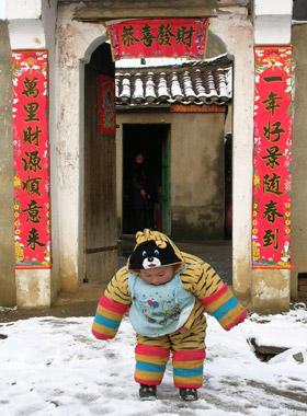 Couplets du nouvel an chinois