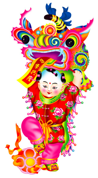 fêtes chinoises