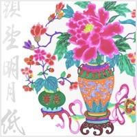 Objets d'Art asiatique