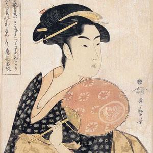 éventail japonais uchiwa