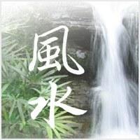 Décoration Zen et Feng Shui