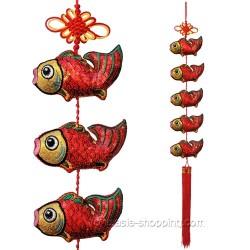 Décoration chinoise 5 poissons rouges