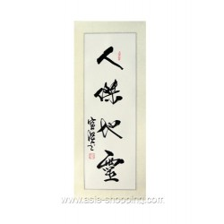 Calligraphie chinoise Gloire