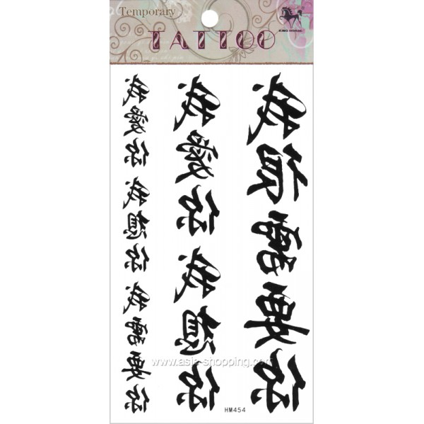 Tatouage Caracteres Chinois Tat Hm454