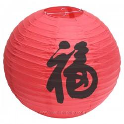 Boule japonaise rouge Bonheur Ø40cm